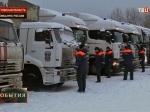 Грузовики МЧС России сгуманитарной помощью для Донбасса прибыли вЛуганск