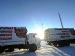 ВМИД прокомментировали намерение России прислать вУкраину очередную колонну с«гумпомощью»