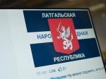 ВЛатвии появилась своя «народная республика»— Латгальский