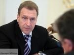 Игорь Шувалов назвал «оправданной мерой» переход кплавающему курсу рубля