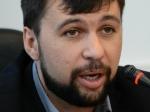 МИД: Контактная группа продолжает работать над организацией встречи вМинске