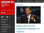 Региональное информагентство: свежие и объективные новости