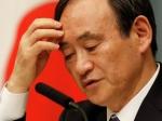 Боевики «Исламского государства» обезглавили второго японского заложника