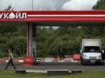 «ЛУКойл» планирует в2015 году сохранить объем нефтедобычи