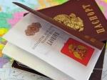 Впаспортах россиян может появиться графа «национальность»