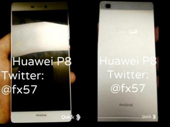 Выявлены цена, дата запуска испецификации флагмана Huawei P8