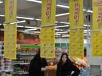 ВПриморье 822 магазина установили минимальные надбавки напродукты питания