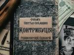 Из-за исторического детектива вКронштадте будут закрывать улицы