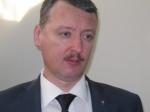 Стрелков: Российские «добровольцы» народине могут получить срок занаемничество