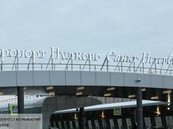 Старый терминал Пулково открывается после реконструкции