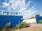 ВОмске решили продать «Сибирский лифт»