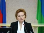 Губернатор Югры решила проблемы 16 сургутян