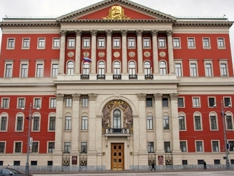 Мэр Москвы провел кадровые перестановки