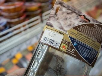 Завышенные цены ипросроченные товары— Обман всупермаркетах