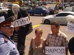Защитники Химкинского леса провели флешмоб