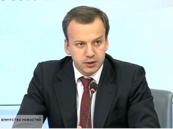 Медведев поручил Дворковичу заняться восстановлением библиотеки ИНИОН