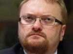 Милонов пообещал помешать однополым «бракосочетаниям» вресторанах