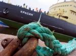 ВПетербурге наледоколе «Красин» открывается первая после ремонта выставка графики