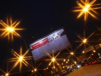 ТРК осуществила платеж— Столичная наружная реклама