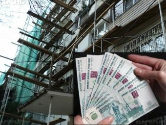 Красноярскэнергосбыт разделил платежи заэлектроэнергию ивзносы накапремонт