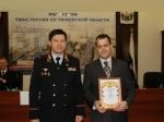 Генерал Алтынов поощрил благодарностью охранника, предотвратившего ограбление банка