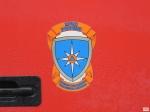 Администрация Нижнего Новгорода вручит награды заобеспечение безопасности жизнедеятельности города