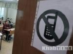 Прием заявлений насдачу ЕГЭ завершается вХабаровском крае