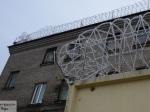 Закончено расследование дела опубликации ролика, направленного против беженцев изУкраины— Хабаровск