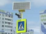 АПК: Еще 30 светофоров насолнечных батареях установят вПриморье вэтом году