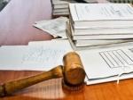 24-летний житель Болховского района получил 4,5 года тюрьмы замошенничество