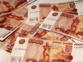 ВТимашевском районе директора иучредителя фирмы подозревают вуклонении отуплаты налогов