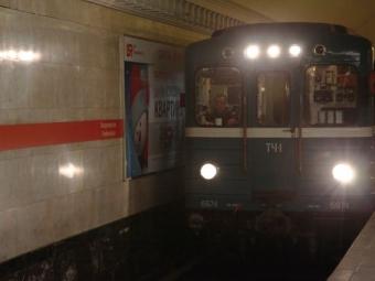 Настанции метро «Улица Дыбенко» умер пассажир