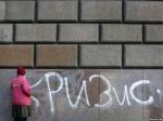 ВНабережных Челнах создана антикризисная комиссия