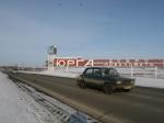 Вмоногорода Кузбасса приехала экспертная комиссия