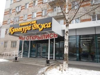 Муромского предпринимателя подозревают вневыплате 22 млн рублей налогов
