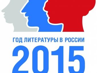 5февраля начнет работу Второй Оренбургский региональный культурный форум