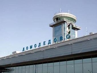 Софт в «Домодедово» легальный