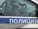 Молодого ярославца избили иограбили наостановке общественного транспорта