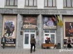 Юные липчане могут посещать музеи бесплатно