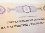 Прокуратура Санчурского района всудебном порядке добивается восстановления имущественных прав двух малолетних детей