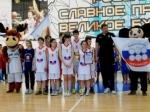 Благотворительное спортивное мероприятие «Всероссийская Чебуриада-2015» стартует вНижнем Новгороде 4февраля