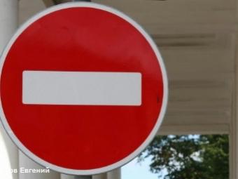 Какие дороги Васильевского острова станут недоступны для автомобилистов— Справка