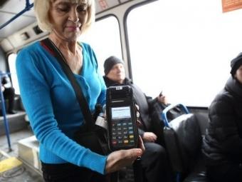 ВОмске бумажные проездные билеты заменят наэлектронные