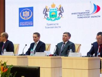 ДоII Тюменского инвестиционного форума осталось две недели