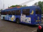300 городских трамваев итроллейбусов сдадут под рекламу