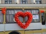 Показанским улицам будет курсировать «автобус любви»