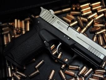 Копейчане могут получить деньги задобровольную сдачу оружия