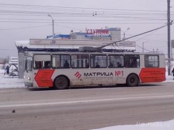 Ситуацию строллейбусным транспортом обсудили вадминистрации Йошкар-Олы