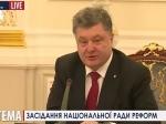 НАТО: Киев призвал срочно созвать заседание комиссии Украина