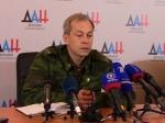 Мыобращались кКиеву сзапросом о«режиме тишины» врайоне Углегорска— ДНР